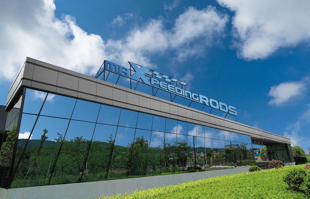 maxpeedingrods factory